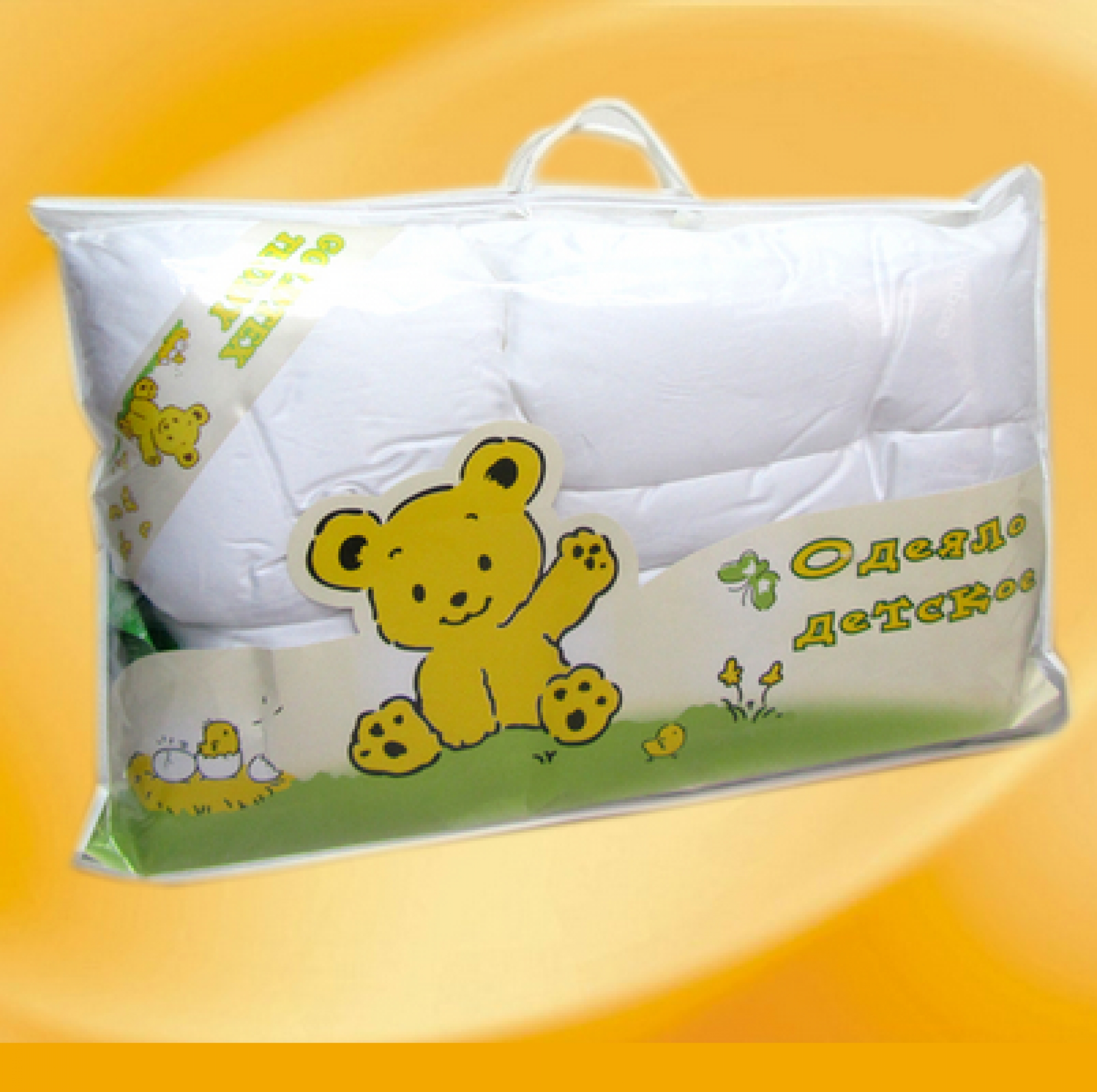 Goldtex одеяло для новорожденного Серия Premium