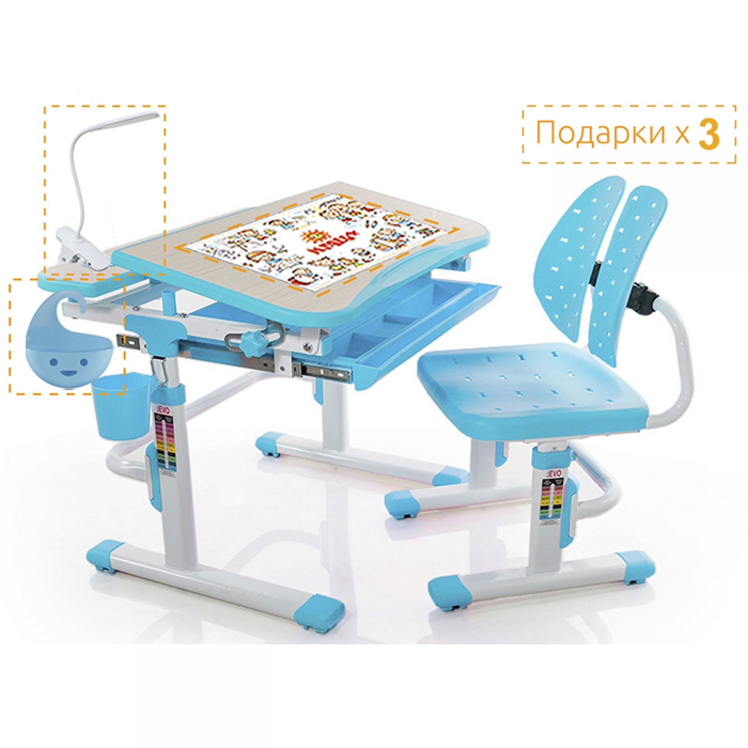 mealux комплект парта и стульчик EVO-05
