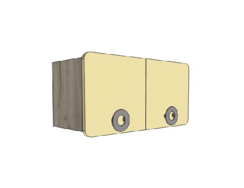 Klюkva шкаф навесной двухдверный