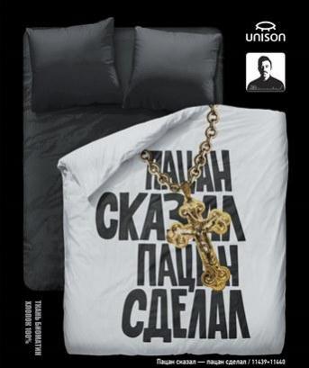 КПБ Unison от Дениса Симачева -
